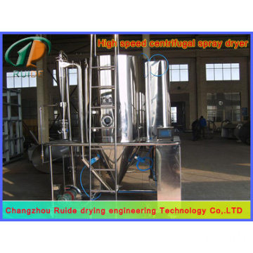 Spray dryer for petrochemical proppant