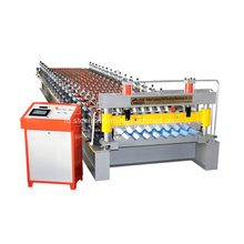 Membangun Iron Roof Corrugated Roll Forming Machine