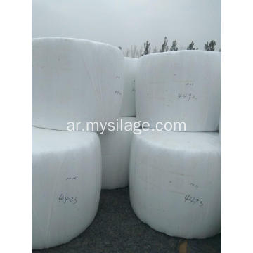 LLDPE 100٪ Virgin Silage Film