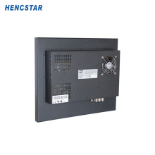 17 Inch Industrial HD CCTV Monitor