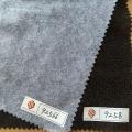 Штаны PA / PES 20-90gsm горячей прокатки нетканые плавкие подкладки
