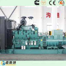 Groupe électrogène 150kw électrique d'alternateur avec le moteur CUMMINS