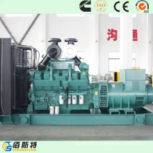150kw Electric Alternator Generator Set with Cummins Engine