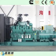Grupo de gerador elétrico do alternador 150kw com o motor CUMMINS