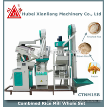 low price mini rice mill whole set pakistan