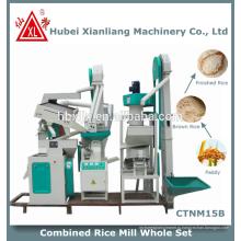 низкая цена мини риса мельница набор Пакистане
