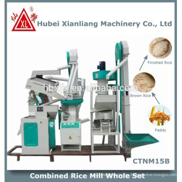 Mini prix moulin à riz mini ensemble pakistan