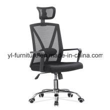 Fabricantes de muebles de China Silla de oficina ergonómica moderna ejecutiva