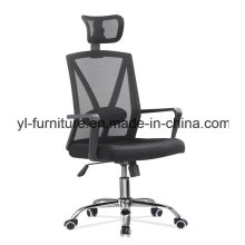 China Furniture Manufacturers Executive Chaise de bureau ergonomique moderne