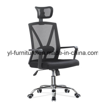 China Furniture Manufacturers Executive Modern Ergonomic Office Chair