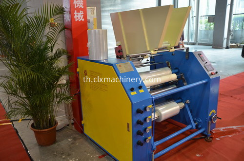 high speed automatic cling film rewinding machine