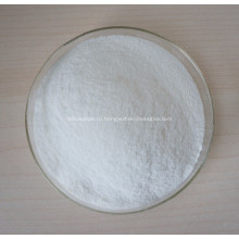 Formosa Taiwan Pvc Resin SG3 для печатных красок