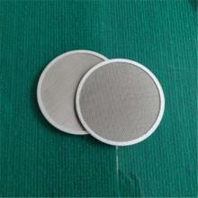 Powder filter mesh screen disc