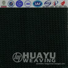 1086 100% polyester warp mesh