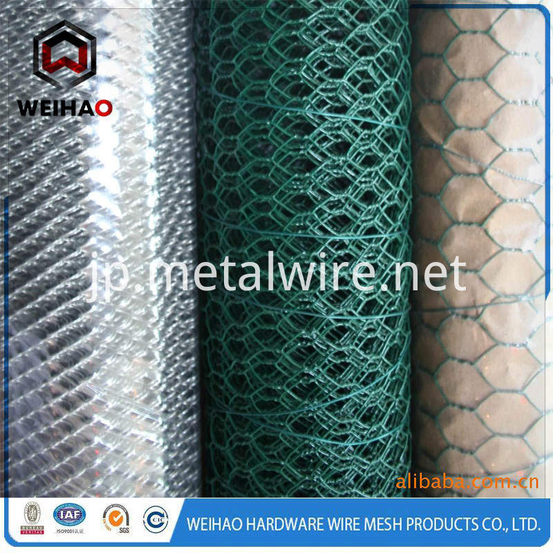 hexagonal wire netting 9