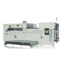 JMY-800 Automatic Creasing & Die-cutting Machine