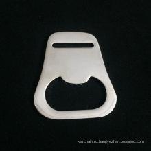 Пользовательские сплав цинка простой открывалка для бутылок с блестящей серебряной отделкой для Выдвиженческого подарка