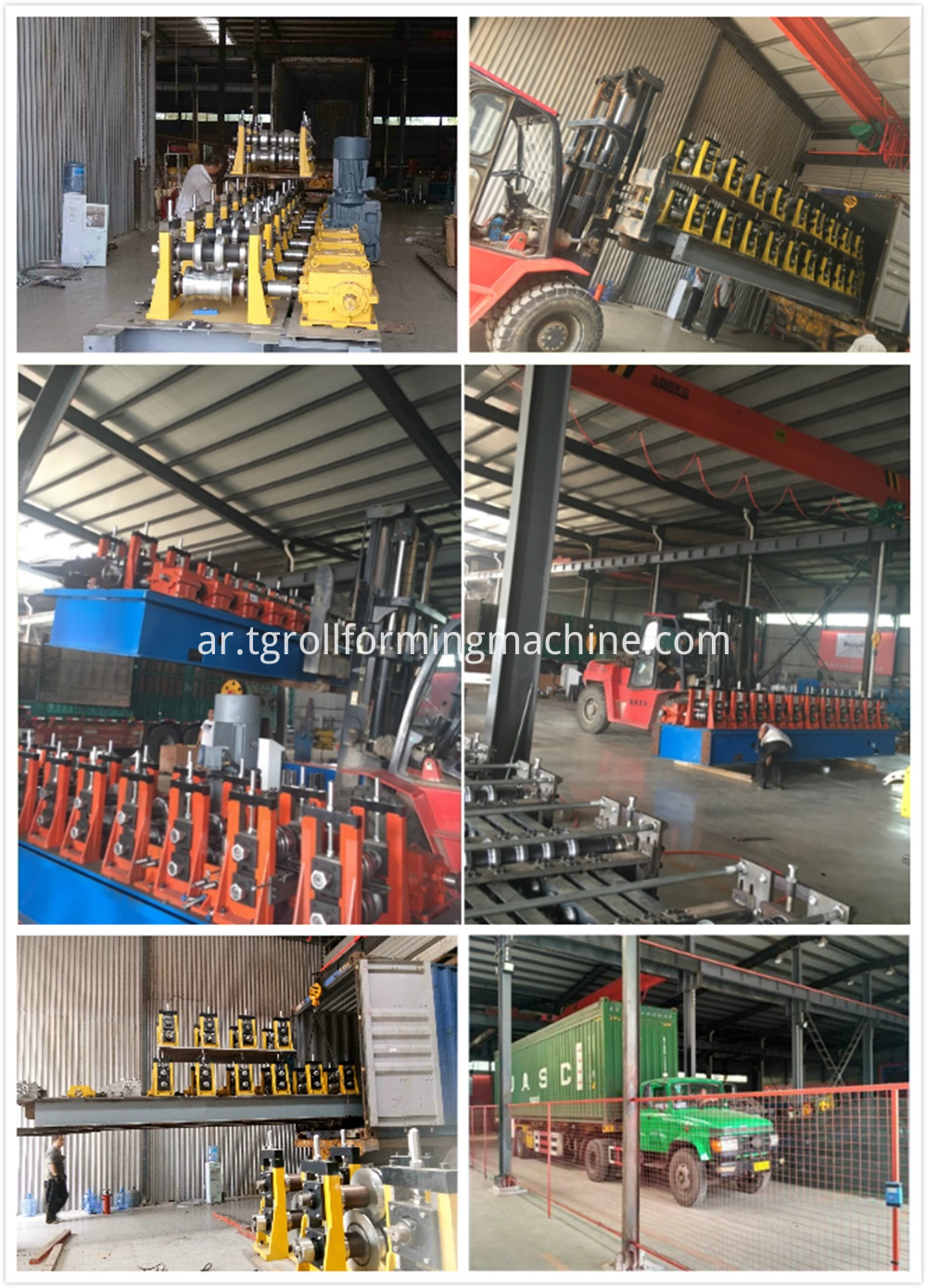 Compact Shelving Roll Forming Production Line