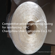 Prix concurrentiel Ar Fiberglass Roving for Reforcing Concrete