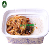 Fresh And Sour Vegetable Beef Rice
