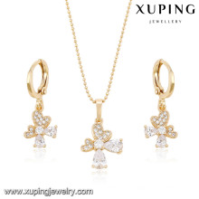 63954 Xuping new designed Italian gold plated jewelry sets