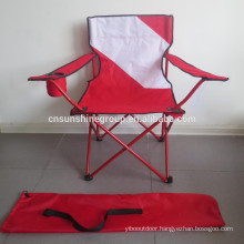 Outdoor leisure foldable chair,portable deck chair