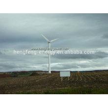 100кВт горизонтальной оси ветровой турбины Цена