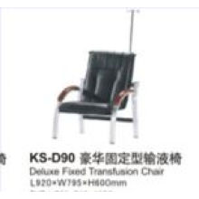 Hospital Deluxe Fixed Transfusion Chair (black color)