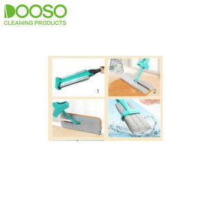 Self Cleaning Free Hands Flat Mop DS-1280