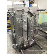 Injection Mould Rapid Prototype