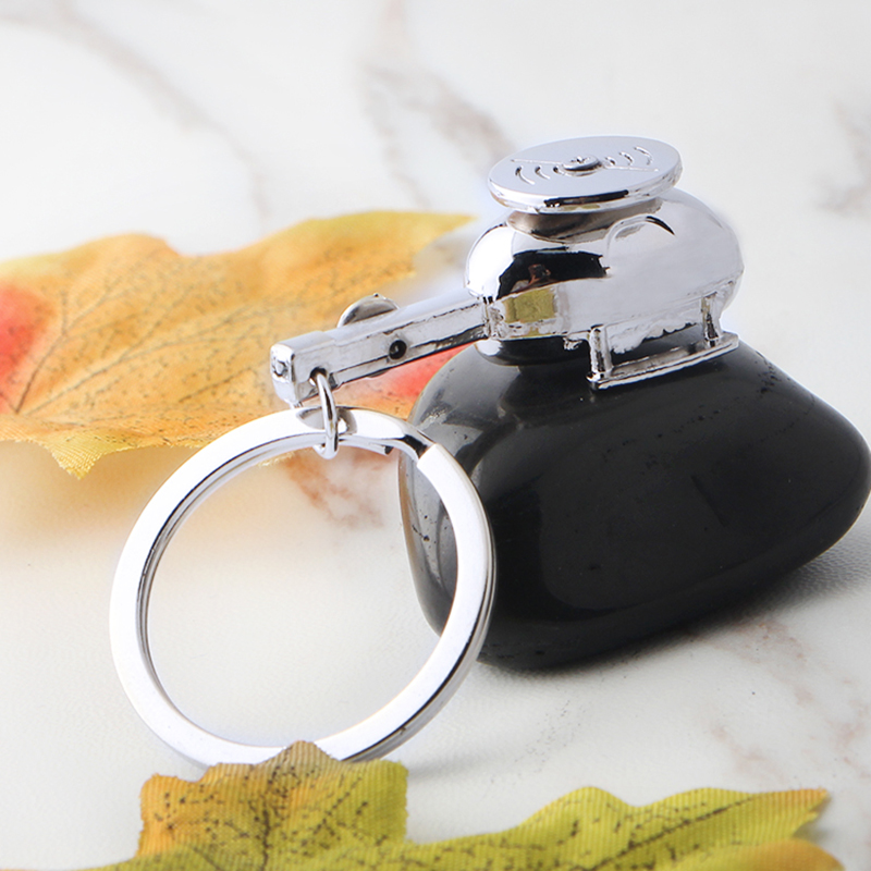 Metal Car Keychain