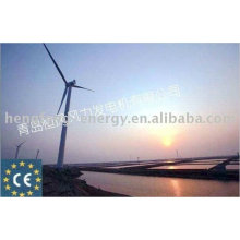 CE direct drive low speed low starting torque permanent magnet generator Horizontal Axis 20kw Wind Turbine