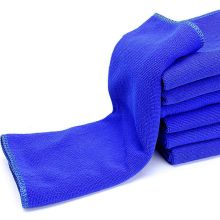 Microfiber Weft Knit Shiny Cleaning Towel