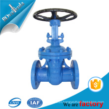 DIN flange type high quality hand operation gate valve