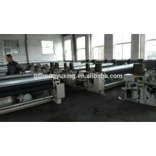 Высококачественный водоструйный ткацкий станок / водоструйная текстильная машина модели HYXW-8100