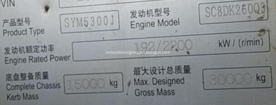Nameplate of Sany 25T Crane Truck With Shangchai SC8DK260Q3 Engine