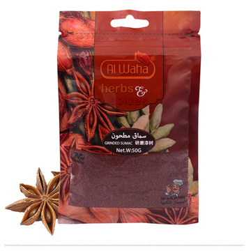 Stand Up Pouches For Spices Packaging