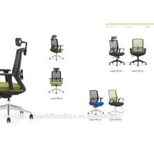 chaises de salle de réunion