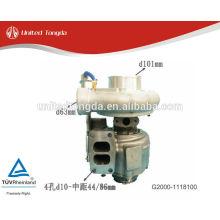 Cheap price High quality Yuchai truck turbocharger YC4G G2000-1118100