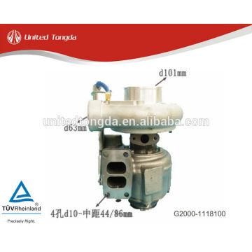 Precio barato de alta calidad Yuchai camión turbocompresor YC4G G2000-1118100