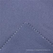 Прямые купить ткань для палатки скатерть небесно-голубой 326GSM ткань Холстины