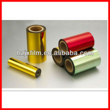 offset printing polyester film