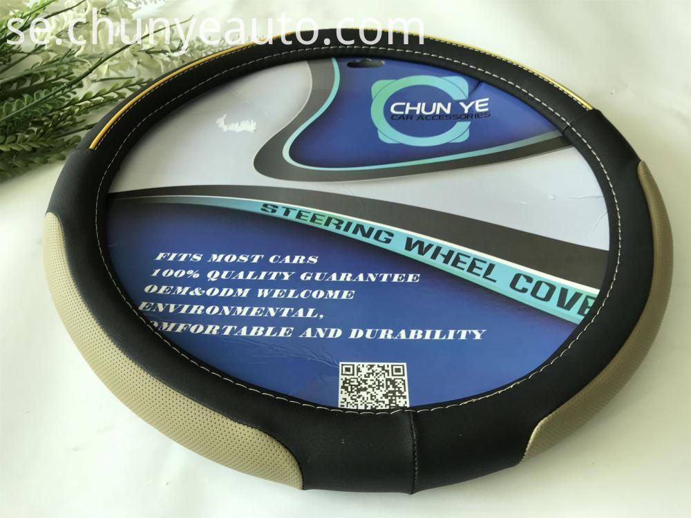 new arrival sport steering wheel cover