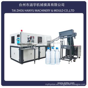 Máquina de moldeo por soplado totalmente automática (6 cavidades)