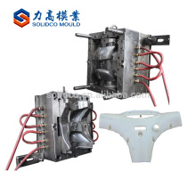 Alibaba China Supplier Plastic Motorcycle Parts Injection Moulding Product Motorcycle Parts Mould Plastic Motorcycle Parts Mould
