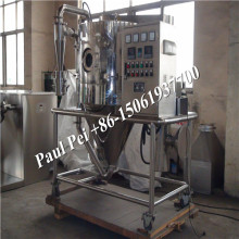 High Quality Hot Sale China Food and Feed Additives Spray Dryer