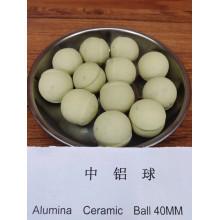 Meios de moagem de bola cerâmica de alta densidade de alumina ativada