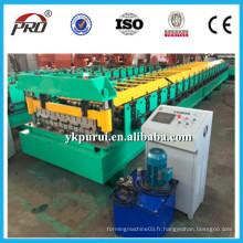 Machine professionnelle formant un rouleau de carrelage métallique en acier professionnel
