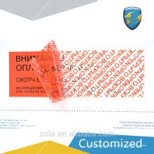 Autocollants d'étiquettes de sécurité ouverts rouges personnalisés avec numéro de série
