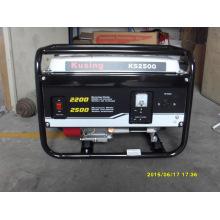 Serie del generador de gasolina (1kVA-10kVA) (KS2500)